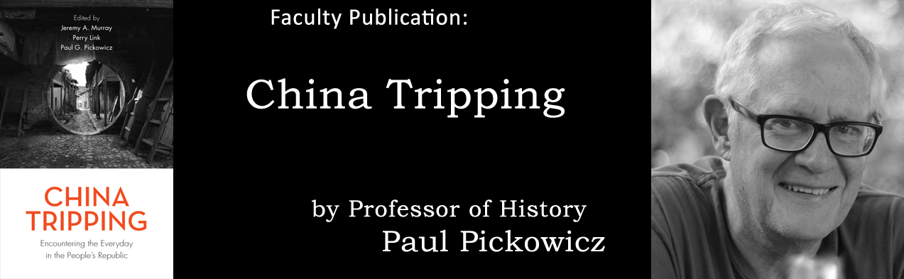 Recent Publication: China Tripping